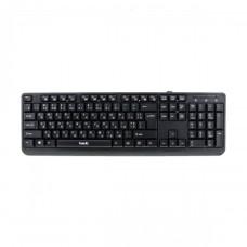 Havit KB378 USB Exquisite Keyboard with Bangla